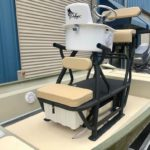 Drop-in Skiff Consoles by Pelagic